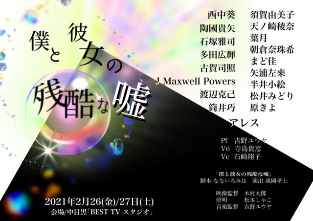 96B8136B-6422-4814-87CC-F423D830481F.png